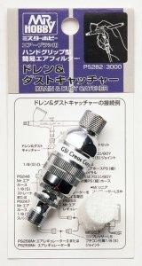 【ネコポス対応】クレオス/PS282/ドレン&ダストキャッチャー