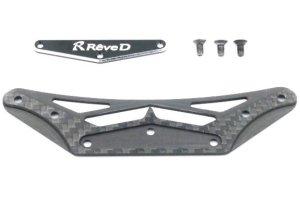 画像1: 【ネコポス対応】Reve D(レーヴ・ディー)/RD-004/RWDドリフトカー用 カーボンバンパーセット