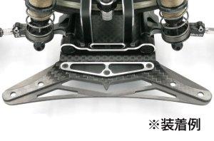 画像3: 【ネコポス対応】Reve D(レーヴ・ディー)/RD-004/RWDドリフトカー用 カーボンバンパーセット