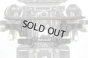 画像2: (6月中旬発売予定/予約分)【ネコポス対応】Reve D(レーヴ・ディー)/RD-008/HG フロント コンバージョンセット