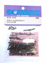 【ネコポス対応】スクエア(SQUARE)/STA-453/タミヤTA-07R用チタンヘックスビスセット