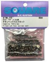【ネコポス対応】スクエア(SQUARE)/STM-65/チタンヘックスビスセット タミヤTRF419X用